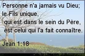Jean 1.18.jpg