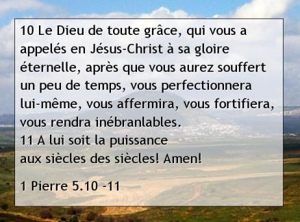 1 Pierre 5.10 -11.jpg