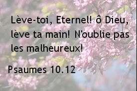 Psaumes 10.12.jpg