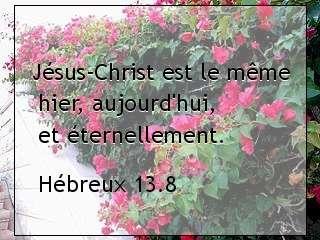 Hébreux 13.8.jpg