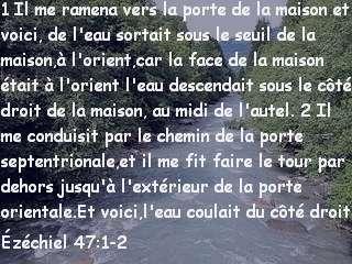Ézéchiel 47.1-2