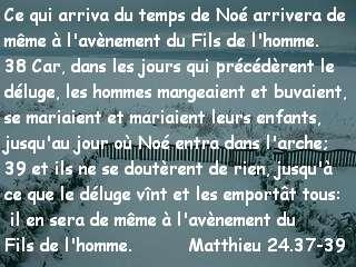 Matthieu 24.37-39