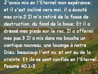 Psaume 40.1-3