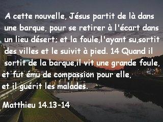 Matthieu 14.13-14