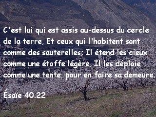 Ésaïe 40.22