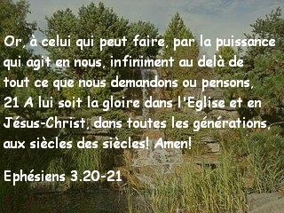 Ephésiens 3.20-21