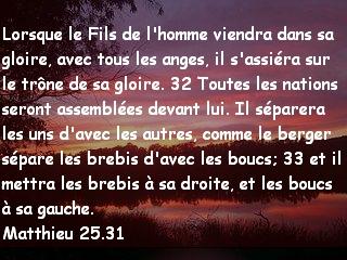Matthieu 25.31