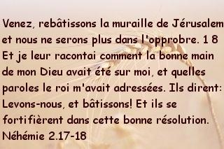 Néhémie 2.17-18
